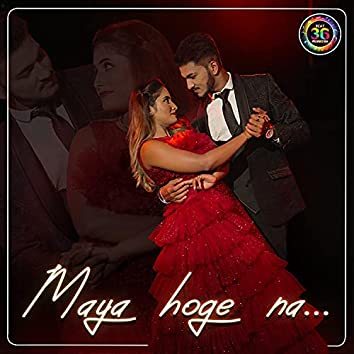 Maya Hoge Na CG Song