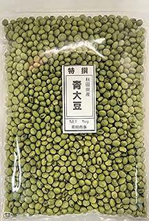 青大豆 新物 秋田県産青大豆 1kg(1kg×1袋) 保存に便利なチャック付き 大豆屋