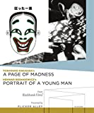 Page of Madness & Portrait of a Young Man [Blu-ray] [Import] image