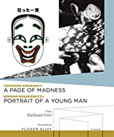 Page of Madness & Portrait of a Young Man [Blu-ray] [Import]