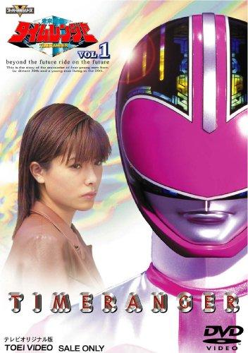 未来戦隊タイムレンジャー Vol. 1 [DVD]