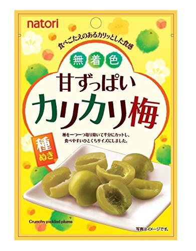 無着色 甘ずっぱいカリカリ梅 10袋