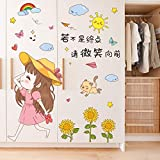 Decorations children wall stickers stickers self-adhesive cartoon-Cute smiling teenage girl_Extra large