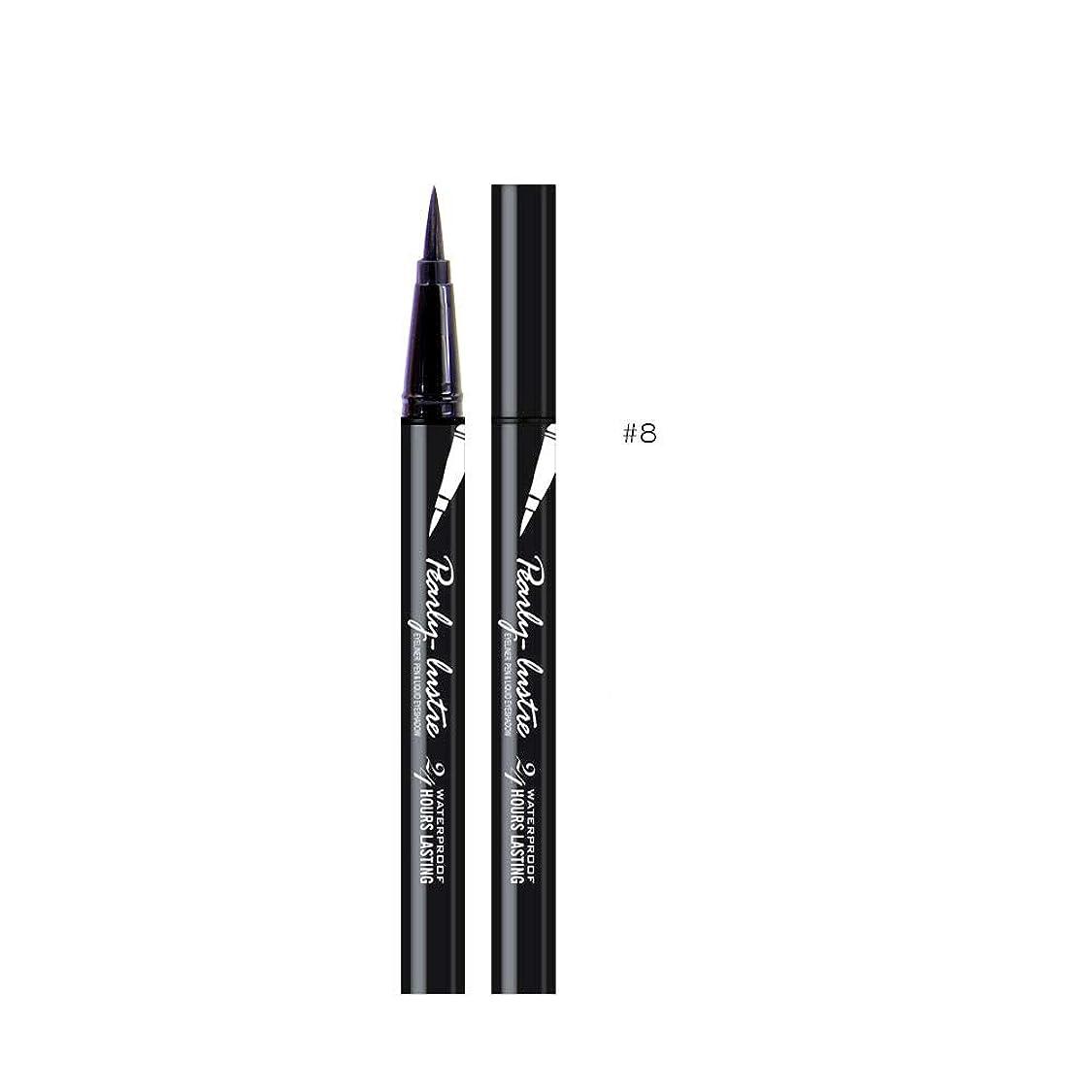 美容黒防水アイライナーリキッドアイライナーペン鉛筆メイク化粧品