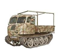 1/35 German RSO/01 Type 470 Tractor, Smart Kit [並行輸入品]