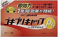Tanisake 防虫 イエロー 15個入り ゴキブリキャップP1×4個