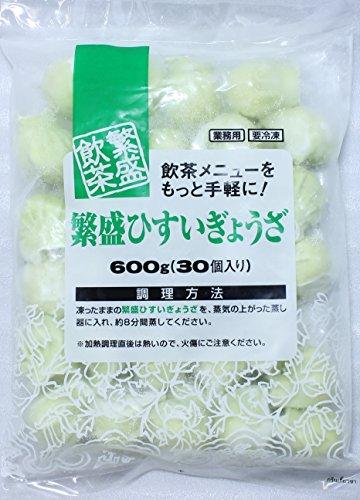 テーブルマーク 翡翠餃子(ヒスイギョウザ) 600g(30個入り)