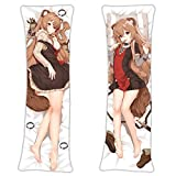 VinDT The Rising of The Shield Hero Raphtalia Dakimakura Body Pillow Cover 2 Way Tricot 105 x 40cm(41.3in x 15.194in) Anime Cosplay Pillow Cover Collection