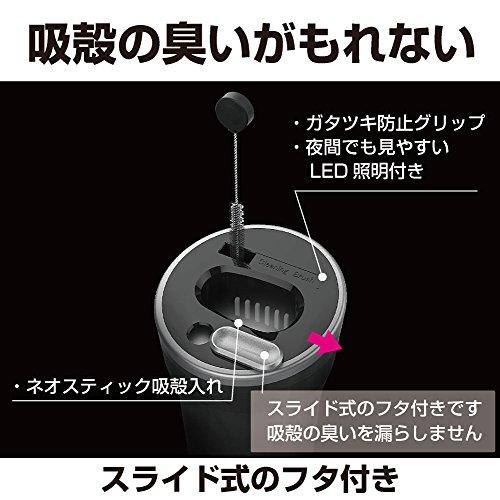 星光産業EXEA『加熱式タバコスタンド(ED-618)』