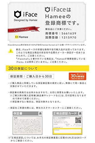 iFaceReflectioniPhone12ProMaxケースクリア強化ガラスiPhone20206.7インチ[ベージュ]