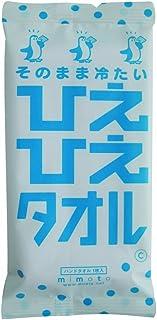 ひえひえタオル 香料:ミント 30個入小箱 ウェットタオル