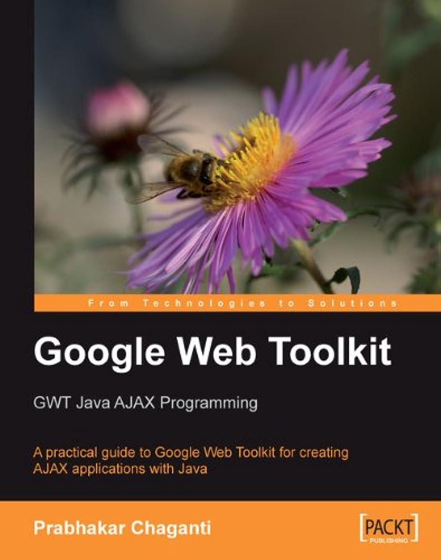 教室オーナメントピケGoogle Web Toolkit GWT Java AJAX Programming (English Edition)