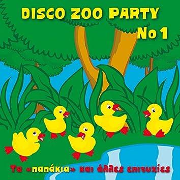 Disco Zoo Party, Vol. 1 (Ta Papakia Kai Alles Epityhies)