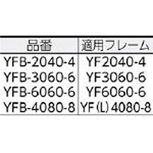 ヤマト YAMATO ヤマト レベルフットベースYFB-4080-8 YFB-4080-8 1個 177-7564