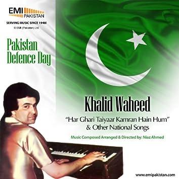 Khalid Waheed - Pakistan Defence Day