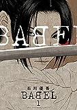 BABEL(1) (ビッグコミックス)