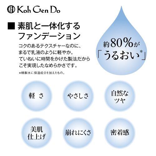 江原道(コウゲンドウ)マイファンスィーモイスチャーファンデーション123