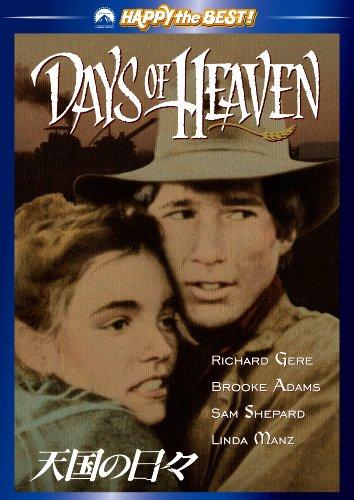 天国の日々 [DVD]の詳細を見る