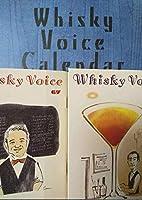 非売品 サントリー Whisky Voice 2021カレンダー +最新誌2冊