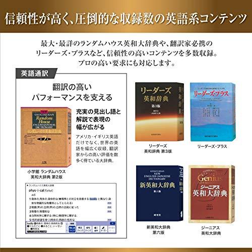 カシオ電子辞書プロフェッショナルエクスワードXD-SX20000200コンテンツXD-SXN200アマゾンオリジナルセット