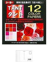 トーヨー タント12カラーペーパー15.0 あか (2袋) + 画材屋ドットコム ポストカードA