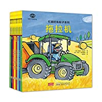 Busy wheels series (set of 8)(Chinese Edition)
