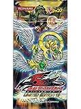 遊戯王 ファイブディーズ オフィシャルカードゲーム LIMITED EDITION 12 ( リミテッドエディション 12 )【Single Pack】 LE12