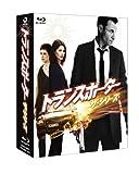 トランスポーター ザ・シリーズ Blu-ray BOX image