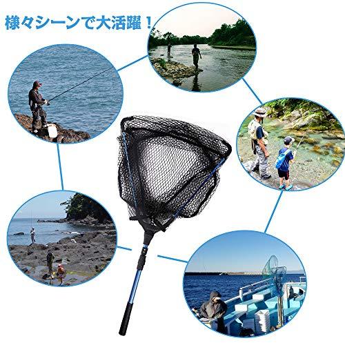 WASPTランディングネット折りたたみ式タモ網玉網網深40CMワンタッチネット魚とりコンパクトアルミ釣りラバーネットフィッシングツール