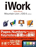 iWork Perfect Manual Mountain Lion&iOS 6 edition