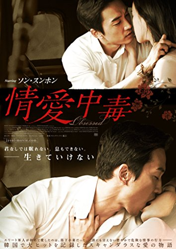 13位:NEXTENTERTAINMENTWORLD『情愛中毒』