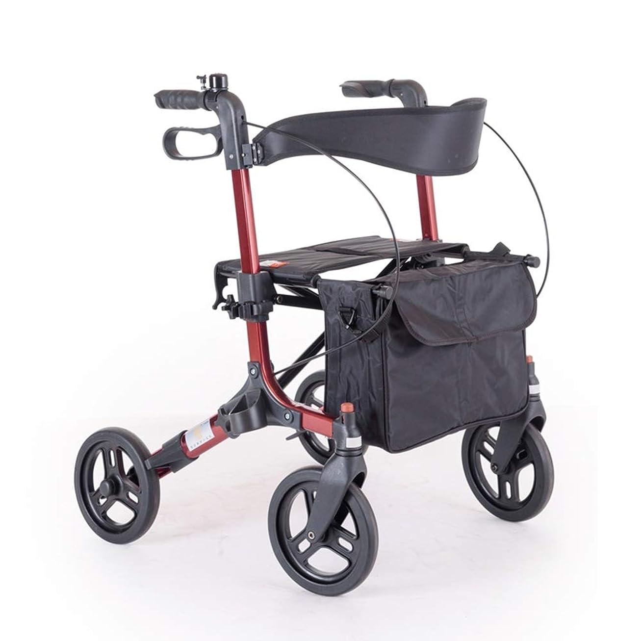 固める有罪側面折り畳み式の軽量コンパクトな歩行器、シートとバッグ付き