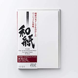 アワガミファクトリー インクジェットプリント用紙 和紙 (楮 白/厚口, A4)