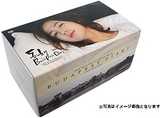 チャン・グンソク初公式映像集『〜同行〜BUDAPESTDIARY』コレクターズ・エディション [DVD]...