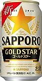 GOLD STAR 350ml ×24缶