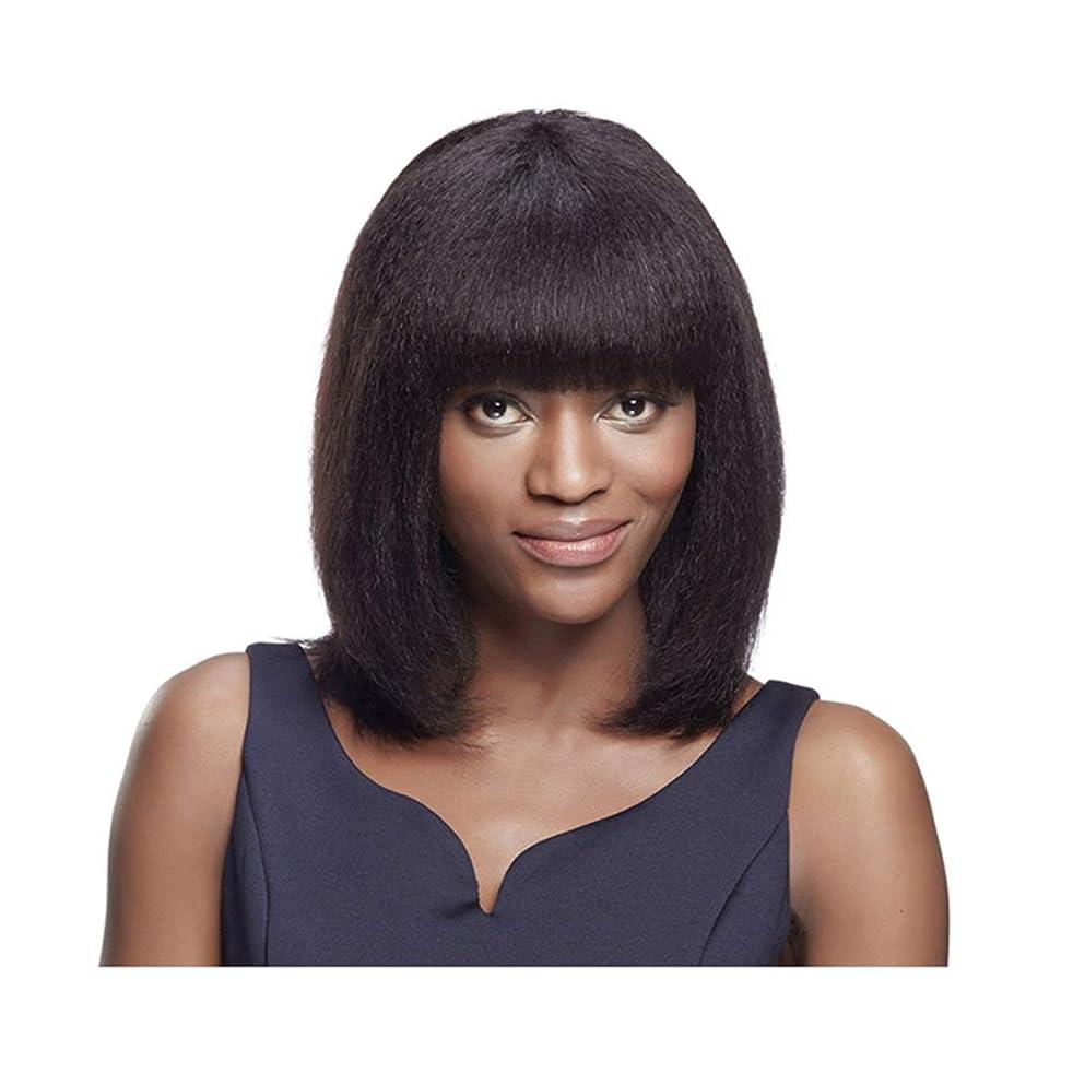 偉業暗記する実行Kerwinner レディースショートヘアふわふわナチュラルウェーブヘッドと前髪ウィッグセット