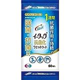 【2個セット】イータック 抗菌化ウエットシート 60枚入
