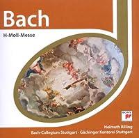 J. S. Bach: Mass in B Minor (2010-06-25)
