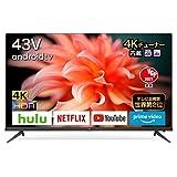 TCL 43V型 4K液晶テレビ 43P815B Amazon Prime Video対応 スマートテレビ(Android TV) 4Kチューナー内蔵 Dolby Atmos 2020年モデル ブラック