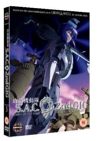Ghost In The Shell - Stand Alone Complex - 2nd Gig - Vol. 3