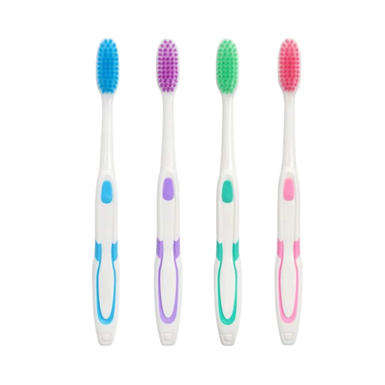 わかりやすい資料耐久TOPBATHY 4ピース柔らかい歯ブラシ歯ブラシ用深く口腔クリーニングホームトラベル屋外大人子供