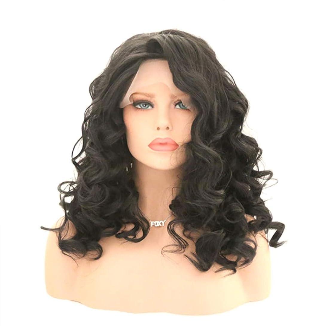 好奇心粒角度Summerys 女性のためのカーリー波状かつら前髪付きかつら人工毛髪かつら自然なかつら (Size : 16 inches)