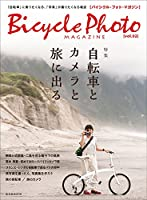 Bicycle Photo magazine vol.2 (玄光社MOOK)