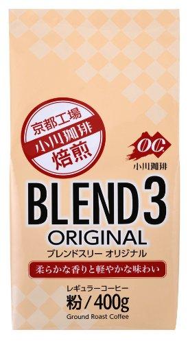 小川珈琲 ブレンド3オリジナル 粉 400g
