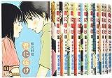 君に届け コミック 1-24巻セット (マーガレットコミックス)