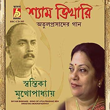 Shyam Bhikhari