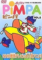 PIMPA [2] [DVD]