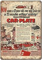 車のプレート自動ワックスヴィンテージティンサインの装飾ヴィンテージ壁金属プラークカフェバー映画ギフト結婚式誕生日警告のためのレトロな鉄の絵