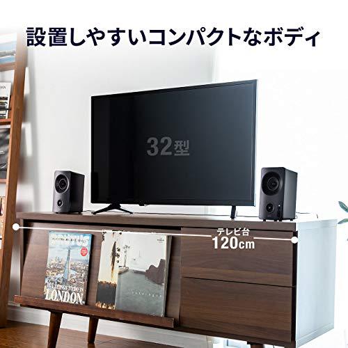 サンワダイレクト『PCスピーカー(400-SP091)』