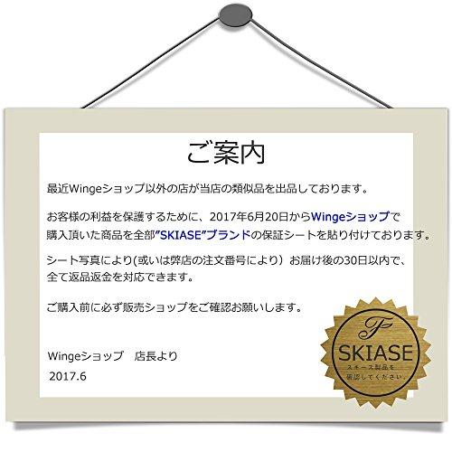 WingeJPSKIASE『本革手帳型ケース(046JPDT-BL)』